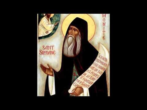 О Боге - Силуан Афонский - о Духе Святом