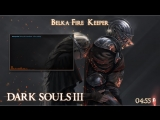 [PC] [NG+4] Белка-чародейка (・ω・)つ━☆ [Dark Souls 3] part [2]