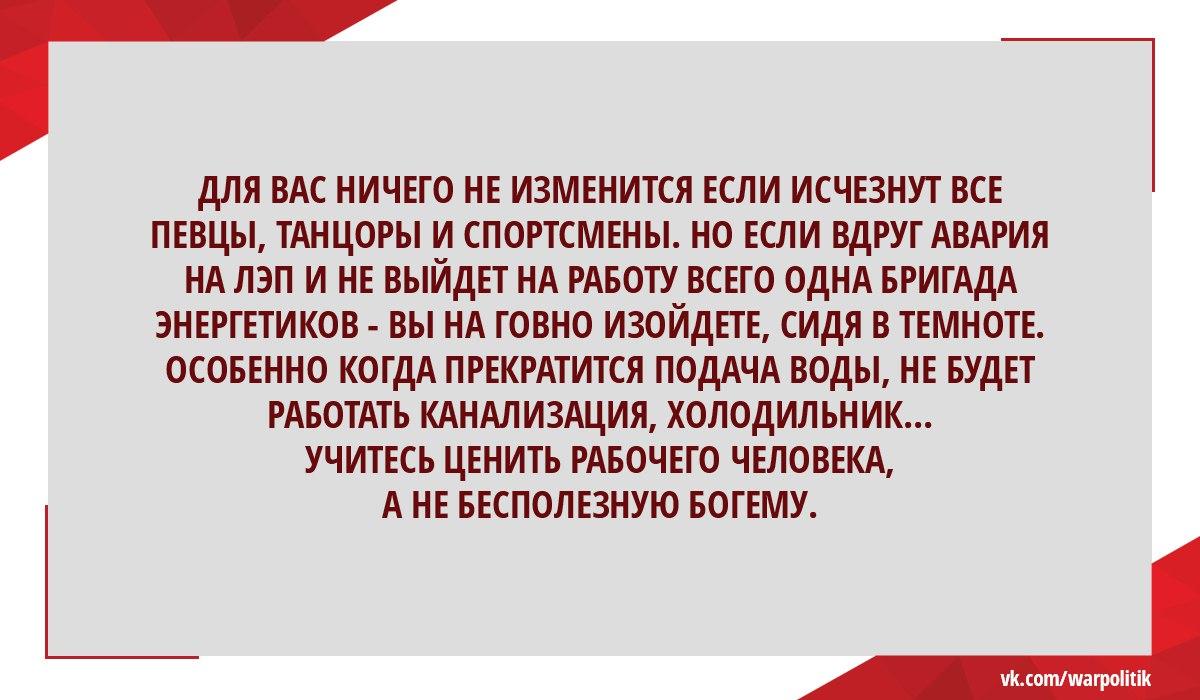 https://pp.userapi.com/c831309/v831309978/124e9/N8dsATUzcVA.jpg
