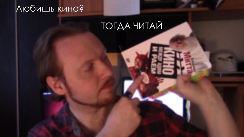 Книгоотбор: выпуск 3 -