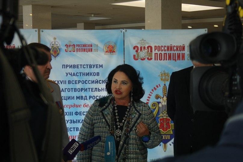 Надежда Бабкина | Москва