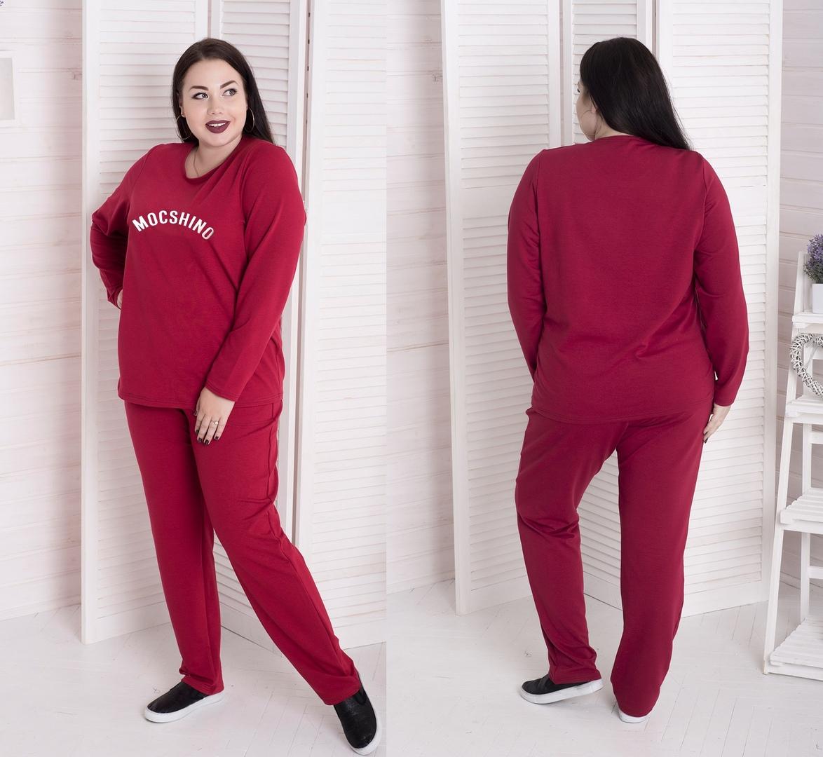 Спортивный костюм большого размера Freestyle SIZE+: СПОРТИВНЫЕ КОСТЮМЫ