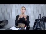 Что в сумке у Елены Летучей?