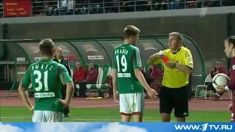 Рамзан Кадыров на весь стадион Судья продажная Козёл ты