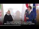La crapule sioniste autrichienne Kurz fait la leçon à Rohani sur les intentions de l'Iran de détruire Israël