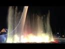 Поющие фонтаны, Олимпийский парк, Сочи