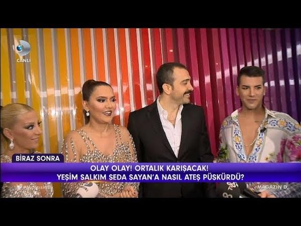 Demet Akalın, Kerimcan Durmaz ve Fatih Ürekin ev buluşmaları Magazin D 10 Ocak 2018