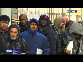 В ФРГ признают, что миграционный кризис разрывает ЕС