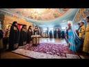 Чин наречення в єпископа архімандрита Спиридона Головастова та архімандрита Гедеона Харона