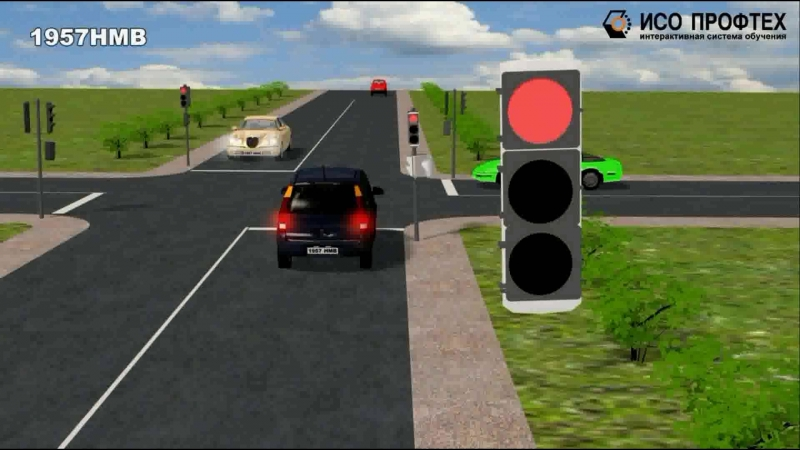 Тема 6. Сигналы светофора