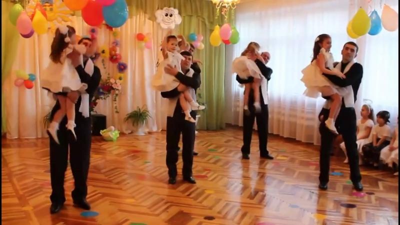 Танец пап и дочек в ДЕТСКОМ САДУ До СЛЕЗ 720p mp4
