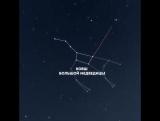 Как научиться видеть созвездия