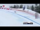 Скоростной спуск ШТРАЙФ 2018 тройка призёров