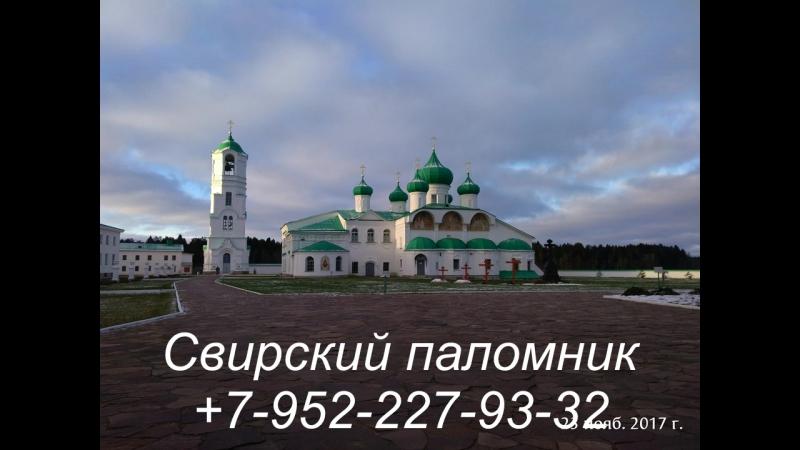 Экскурсия в Александро-Свирский и Введено-Оятский монастыри в субботу из Петербурга