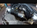 Купить Двигатель BMW 520 i 2.0 N20B20A N20B20B Двигатель БМВ 5 серии 2.0 N20B20 Наличие