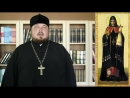 Обретение мощей Святителя Митрофана епископа Воронежского