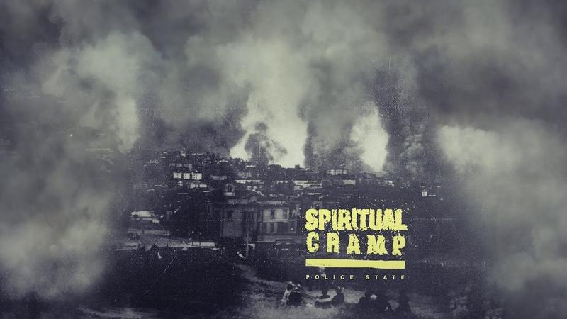 Spiritual Cramp - I Feel Bad Bein Me (Official Audio)