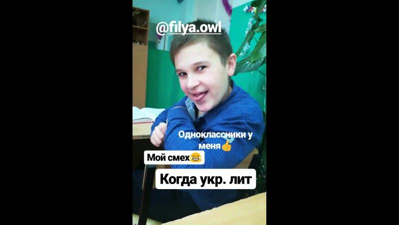 Укр. Лит