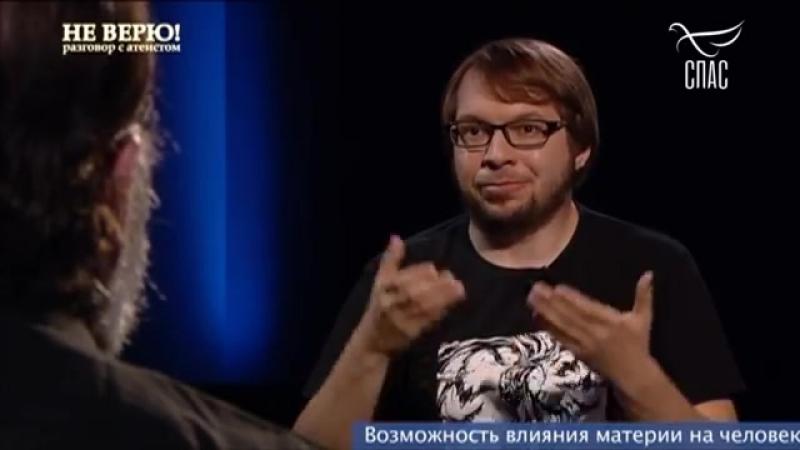 НЕ Верю! С. Худиев и А. Панчин