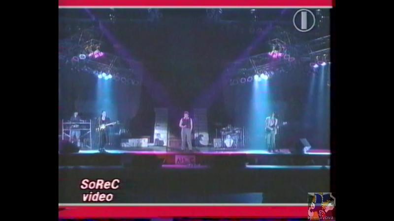 Любэ. За тебя (концерт, Вся Власть Любэ, 1991 год, ОРТ, 1995)