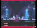 Любэ. За тебя концерт, Вся Власть Любэ, 1991 год, ОРТ, 1995