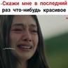 """@_kino.love_ on Instagram """"И снова мои прекрасные КемНих❤Самый лучший сериал😍😍 Напишите какие сериалы хотите видеть в группе👇🏻 📽Чёрная любовь/..."""