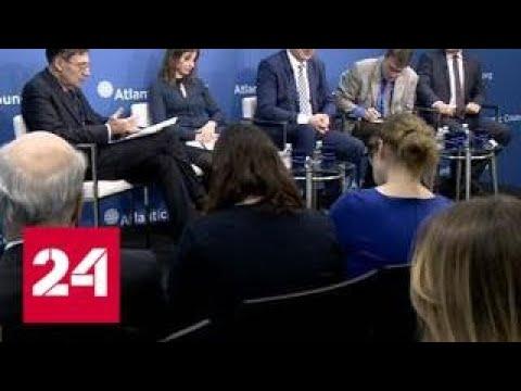 Оппозиционеры приглашают Америку вмешаться во внутренние дела России - Россия 24