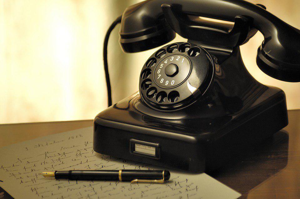 Телефон. Фото из открытого источника