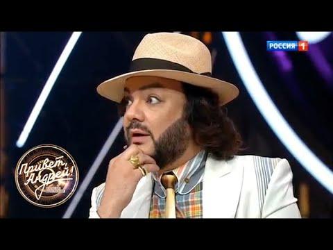Привет, Андрей! Цвет настроения синий. Ток-шоу Андрея Малахова от 23.06.18