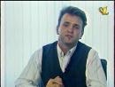 Пока все дома (ОРТ, 1999) Эдуард Артемьев (Фрагмент)