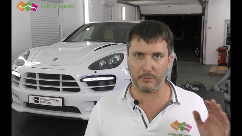 Замеряем чип-тюнинг на Porsche Cayenne 3.0d 245 Hp