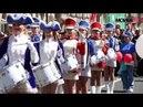 Парад Барабанщиков