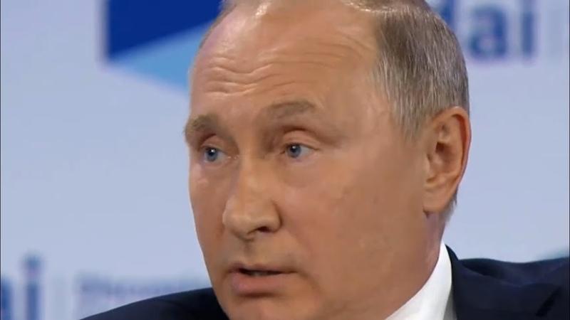 Валдай. Путин об ответно- встречном ядерном ударе РФ