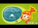 Фикси - советы - Как правильно чистить зубы  - обучающий мультфильм для детей