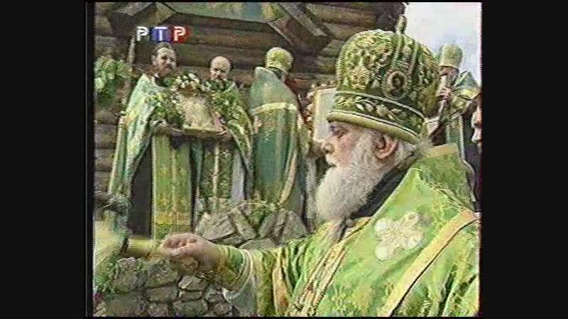 Великорецкий крестный ход. 2001 г.