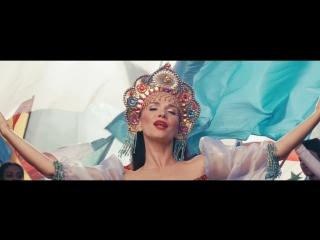 Natalia Oreiro - United By Love Тизер