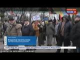 Киев. Сторонники Саакашвили снова собрались в Киеве