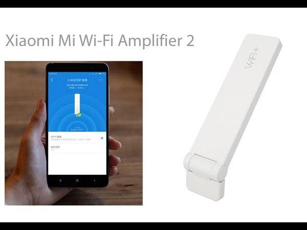 Xiaomi Mi Wi-Fi Amplifier 2 - усилитель Wi-Fi сигнала, стабильный интернет во всем доме