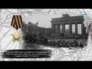 Абдулла Махаевич Ижаев 1920 1994 участник Великой Отечественной войны Герой Российской Федерации 1995