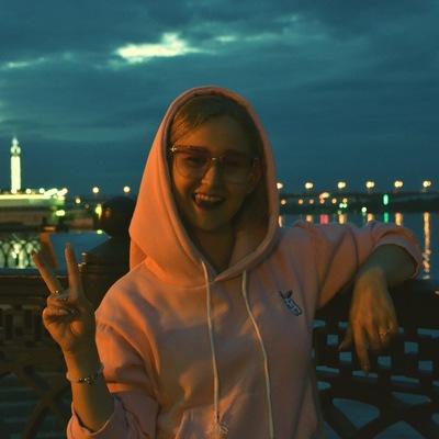 Полина Ананьева