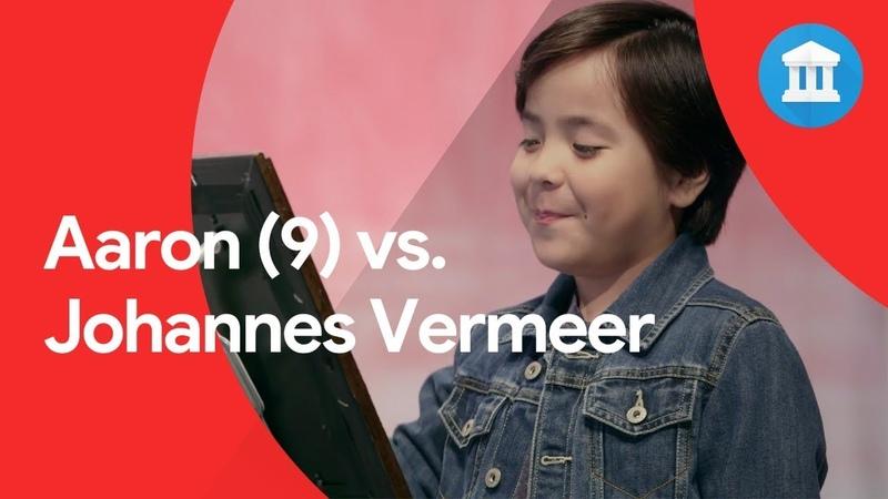 Kids explain art to experts: Aaron (9) vs Johannes Vermeer | Name That Art | GoogleArts