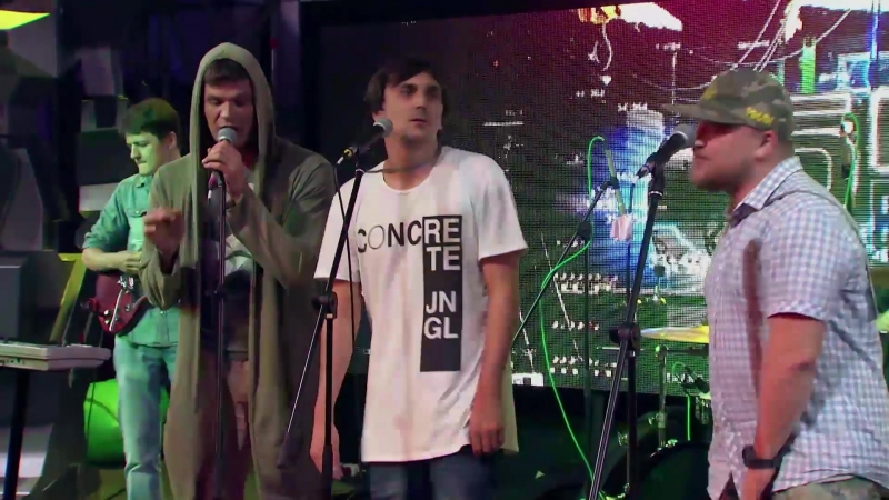 NEU Stereo - Ямайка (Live on Positive Hack Days)