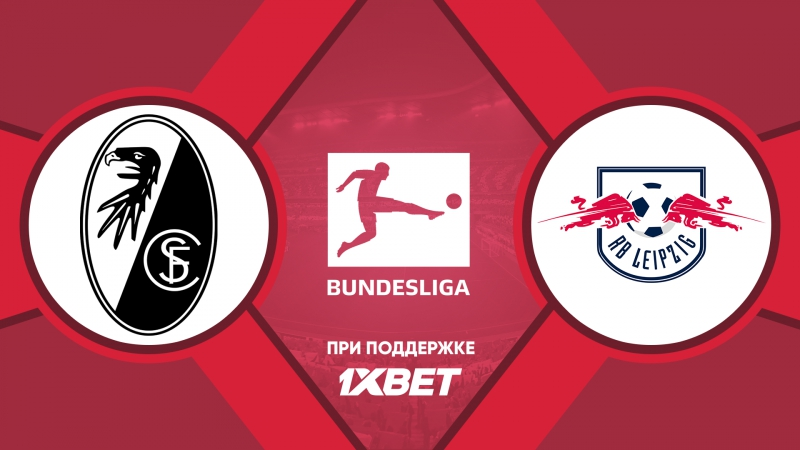 Фрайбург 2:1 РБ Лейпциг | Немецкая Бундеслига 2017/18 | 19-й тур | Обзор матча