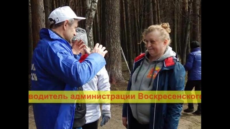 Субботник в районе лесополосы посетили первые лица города и района и представитель Правительства Московской области