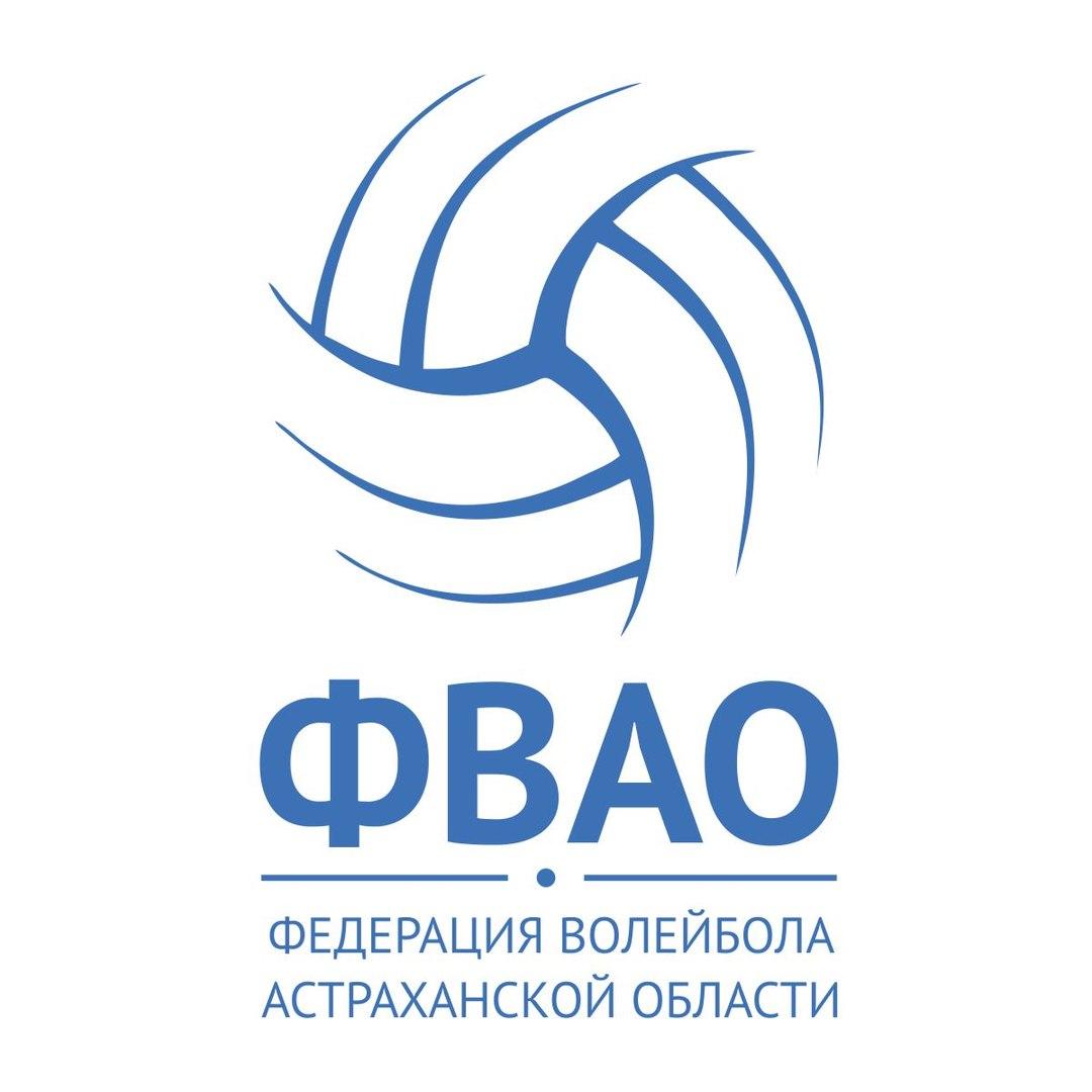 Федерация волейбола Астраханской области