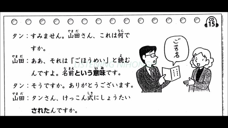 JLPT Luyện nghe tiếng Nhật TRY N4