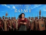 Восемь дней, которые создали Рим 7 серия. Великое открытие Колизея / Eight Days That Made Rome