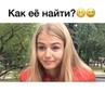 """Настя Гонцул on Instagram: """"Когда очень понравилась песня, но не можешь её найти. У кого так же, ставь ❤ в 💬 . Кстати, песню я нашла - Onuka - Vidl"""