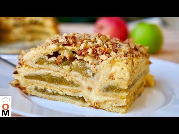 Баварский Яблочный Торт Нереально Вкусный