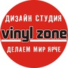 Vinyl Zone  -  Дизайн студия
